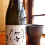 生酒(初音特選)