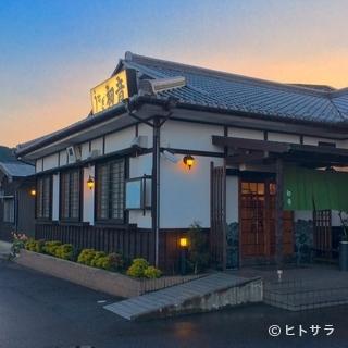 うなぎの初音(駐車場あり、三重県)の画像