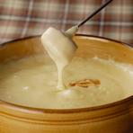 チーズフォンデュランチ(お二人様より)