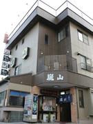 尾張横須賀駅から東へ直進 徒歩5分