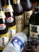 エビス、越乃寒梅、嵐山など、 お酒は豊富にご用意しております