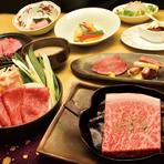 先付 八寸3種盛 小皿2品 スープ サラダ 特上サーロイン(100g) 飯物 デザート 珈琲or紅茶