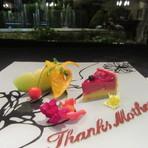 母の日限定デザート!!優しいプランタニエと崇高なフロランタン