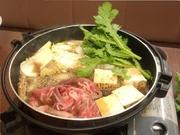 口取り、お造り「3種盛り」、和牛すき焼き「黒毛和バラ肉125g」、野菜、うどん、甘味