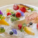 思い出に刻まれる特別な一日を、ケーキでお祝いしませんか