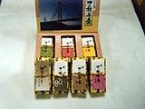 Akashiseikakabushikigaisha