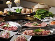 色々なお肉を食べながら、楽しいお食事をお楽しみ下さい。