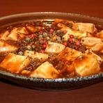 選べる 黒胡椒のマーボー豆腐