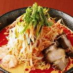 炎の冷し坦々麺