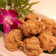 Singapore Style Chicken & Rice