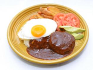 淡路産牛肉の『ロコモコ』