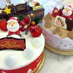 ◇クリスマスケーキの予約◇