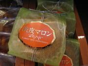 生地に栗のペーストを混ぜ、中央に渋皮付きの栗をのせたカップケーキ。