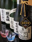 平成19年の全国新酒鑑評会にて金賞を受賞した【大吟醸 不知不識】などございます。