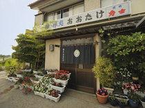 栗橋駅から車で8分!駐車場もございます。