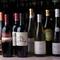 ワインも豊富に取り揃えています