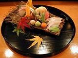Ogisushi