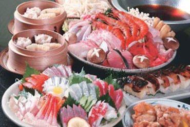 ちゃんこ鍋コース 3000円
