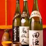 端麗辛口で料理に合う日本酒