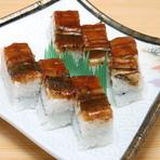 淡路島近海産穴子押寿司