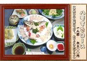 淡路島近海産の活き鱧と淡路島名産玉葱と福一秘伝の出汁との絶妙なハーモニーは、舌鼓間違いなし!