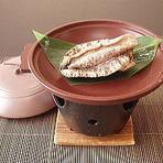 自家製の無農薬にこだわった有機野菜、地産の獲れたて海の幸を使ったお料理をお愉しみ下さい。