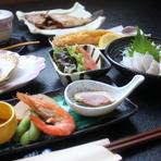 はんちゃん定食 2700円