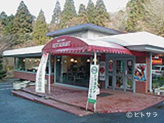レストランブライト(神奈川県)の画像