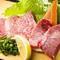 食べごたえ満点、ジューシーで柔らかい『和牛上ヒレ肉』