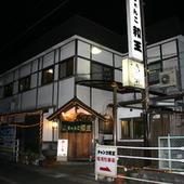 旧チャンコ和田太宰府店