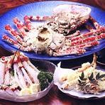 高足がに丸ごと蒸・刺身・天ぷら