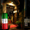イタリアのエミリアロマーニャ地方に伝わる家庭料理をぜひ
