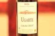 スペイン産の赤ワイン。当店一番人気。