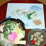 ガンバずし定食 ¥1300
