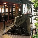 江の島の最奥『岩屋』の手前300メートル程です。