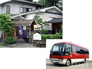 海仙茶屋 武さし野(神奈川県)の画像
