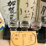吟醸おためしセット(三種類)