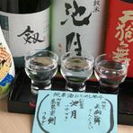 辛口 純米おためしセット(三種類)