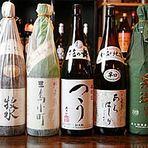 焼酎、地酒も豊富です。是非飲み比べてみて下さい。