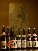 土佐の地酒、日本酒も充実の品ぞろえです。