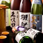 【不動の人気】キンキンに冷えた竹筒冷酒をご堪能下さい!
