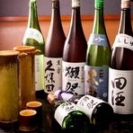 【竹筒冷酒】 冷えた冷酒を竹にてお持ちいたします。