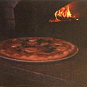 石窯で焼いたピッツア