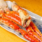 北海道産の大きくていい色にゆであがった『タラバガニ大』