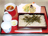 Suifusobayamatoya