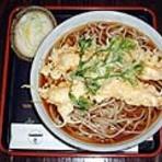 天ぷらそば 1,050円