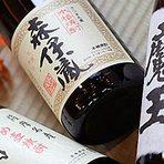 良い酒を納得のいくお値段でご提供いたします。