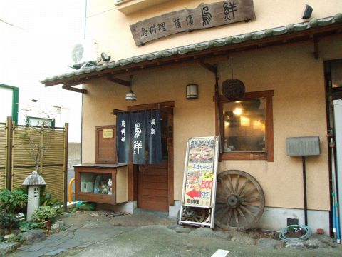 Yokohamatorisen