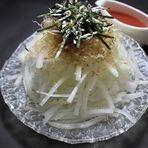 大根サラダ(梅風味)
