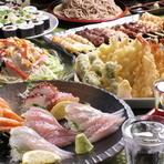 宴会コース (飲み放題付き 4000円~)